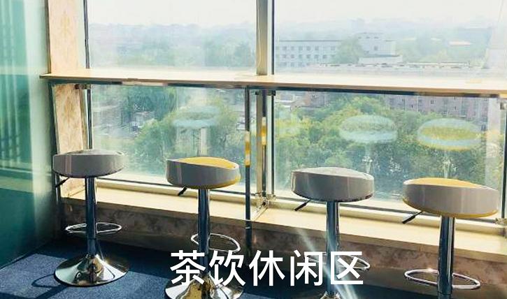 茶饮休息区