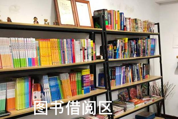 图书借阅区