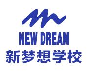 重庆新梦想西点烘焙培训学校