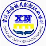 重庆西南模具数控培训学校