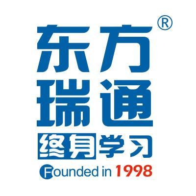 北京东方瑞通培训学校