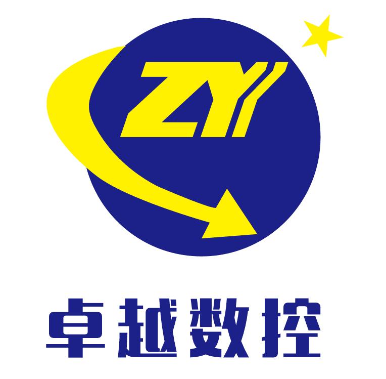 深圳卓越模具数控设计培训学校