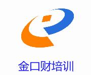 重庆金口财培训学校