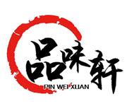 北京品味轩餐饮小吃培训