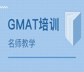 株洲GMAT基础班