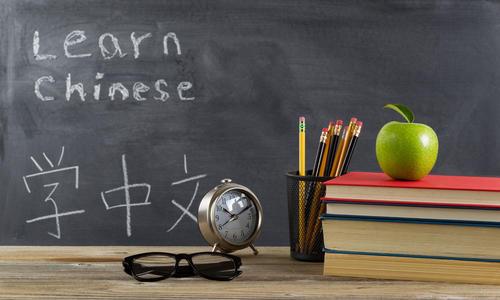 张家界对外汉语培训班