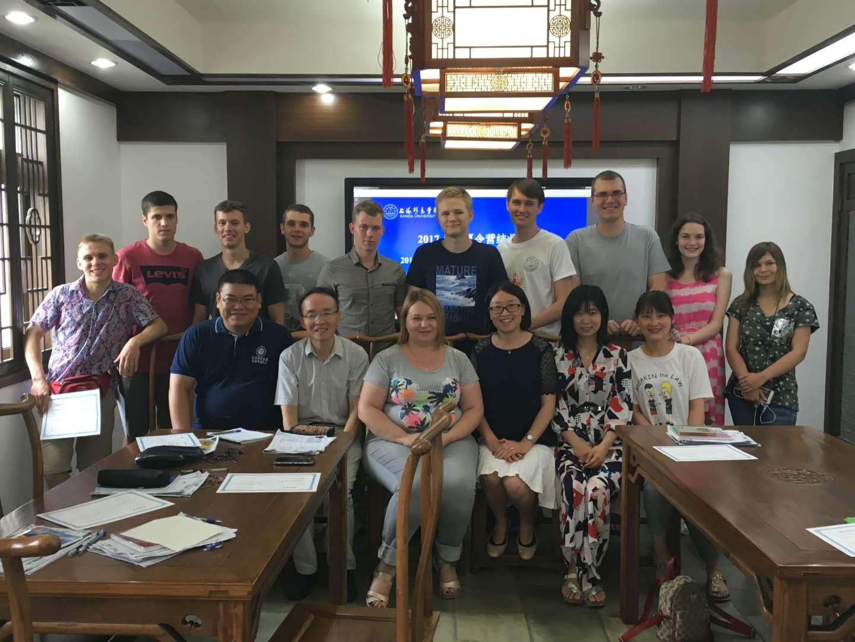 汉语外教培训班