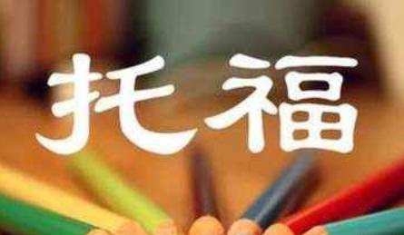 上海15-18岁少年英语领先班