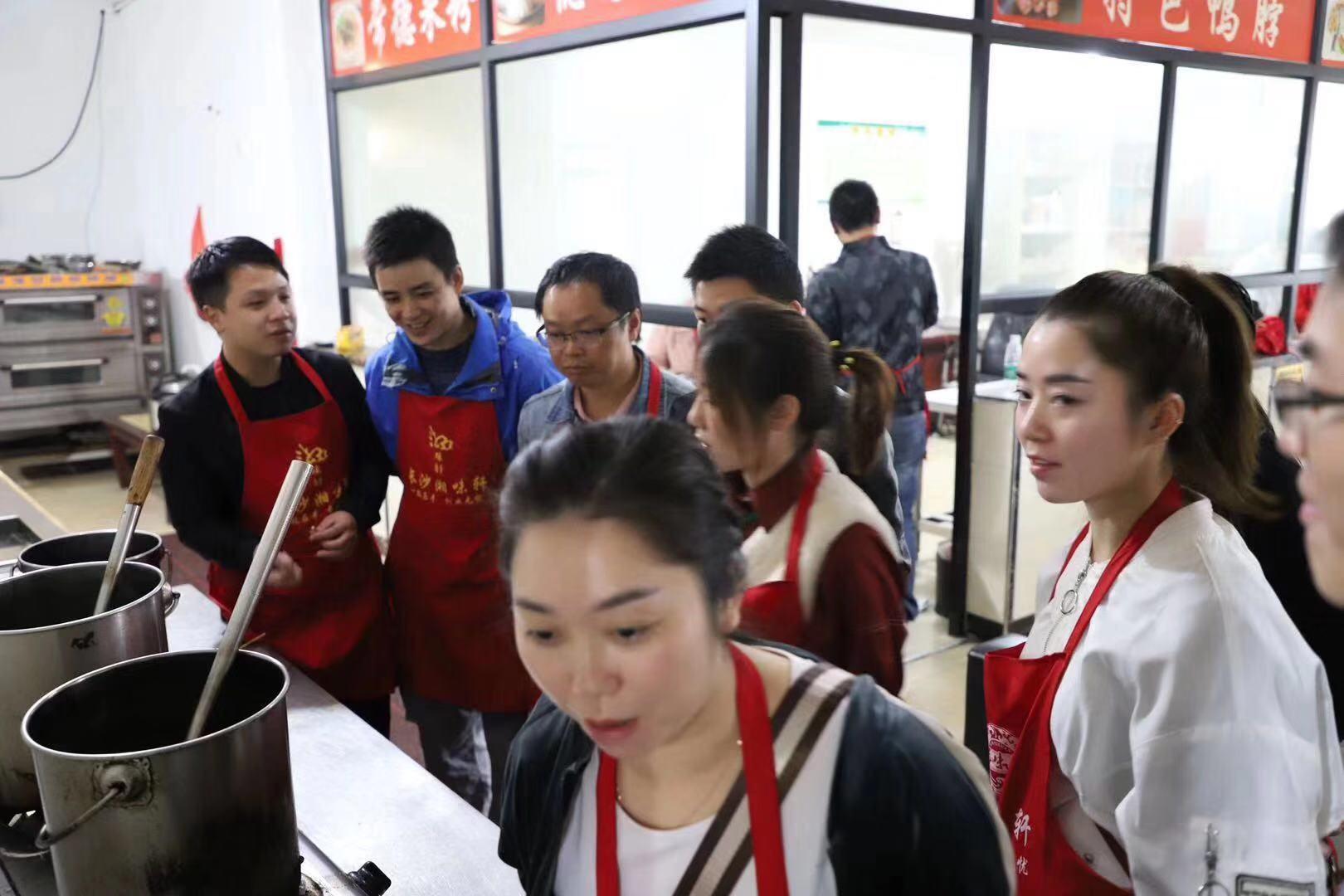 张家界麻辣烫技术培训班