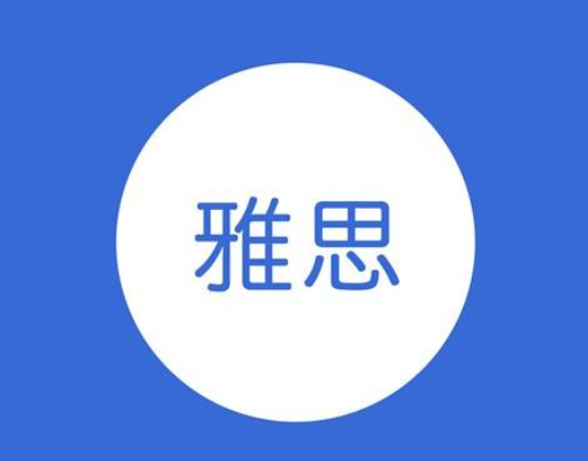 深圳雅思基础VIP6人班