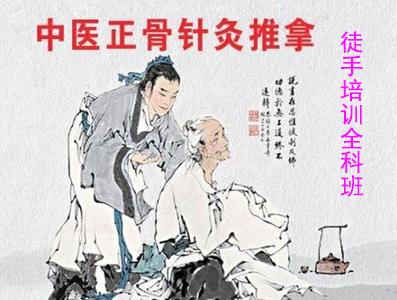 深圳徒手培训全科班