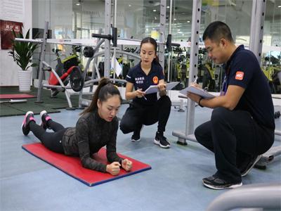 成都全能健身教练课程