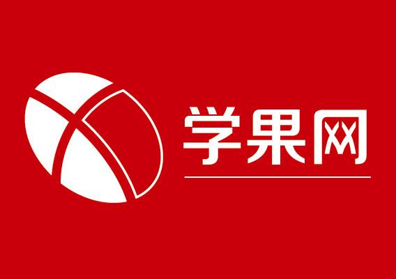上海英语培训班 商务英语辅导