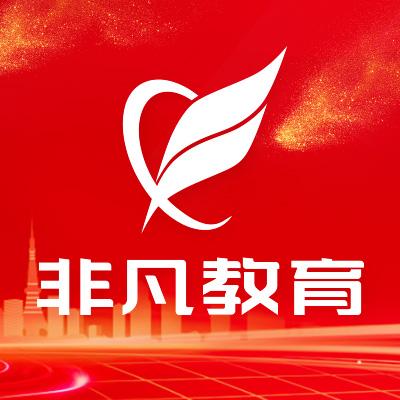 上海网络推广营销培训 广告优化培训