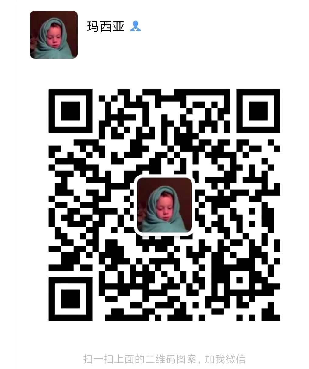 重庆市2021巫山县 流程和详细地址/ 材料员继续教育网上报