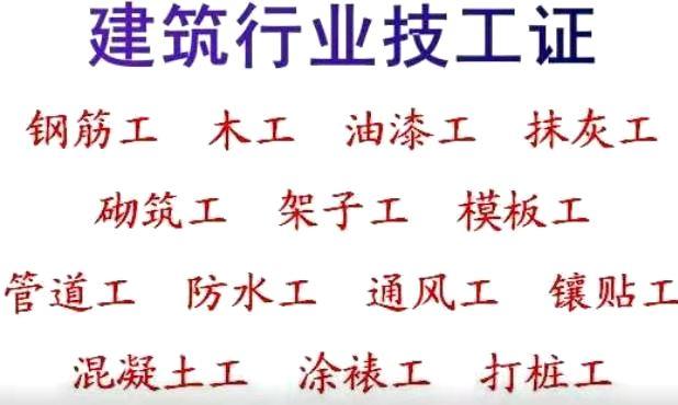 重庆市长寿区材料员多少钱 - 油漆工大年纪是多少