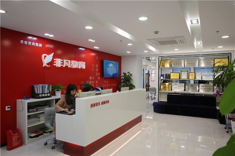上海网络工程师全程班