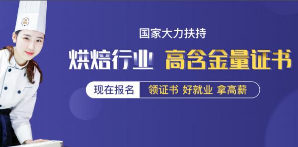 上海考证培训班