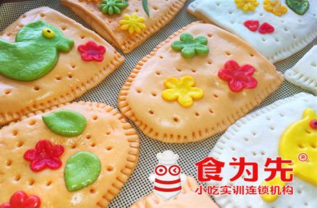 松江口袋馍小吃培训班