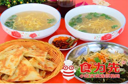 松江油饼母鸡汤小吃培训班
