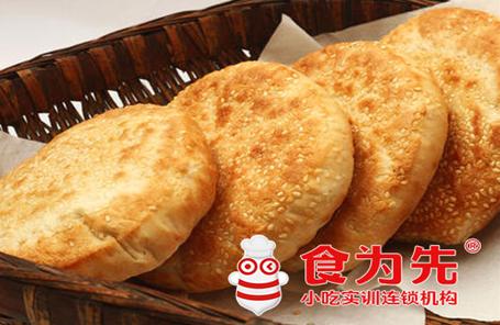 松江河南烧饼小吃培训班