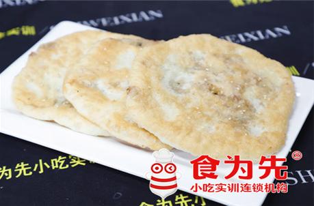 松江特色烧饼小吃培训班