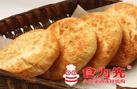 长沙河南烧饼小吃培训班