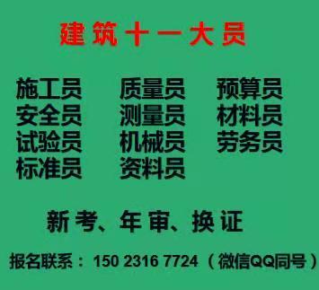 重庆大渡口区材料报名