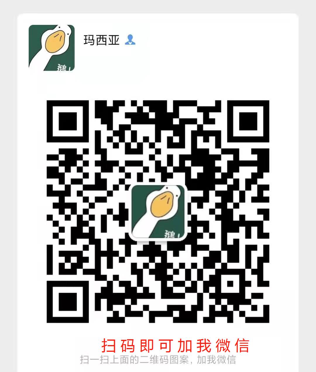 重庆市南川区建筑预算员