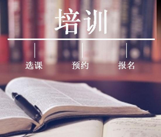 日语高考找七翼日韩语学校